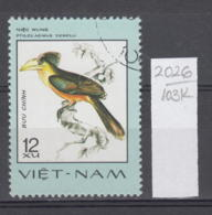 103K2026 / 1977 - Michel Nr. 899 Used ( O ) Anorrhinus Tickelli  - Rare Birds , Vietnam Viet Nam - Viêt-Nam