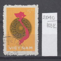 103K2040 / 1977 - Michel Nr. 907 Used ( O ) 1st Anniversary Of National Assembly General Election , Vietnam Viet Nam - Viêt-Nam