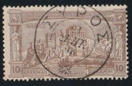 Grece  N° 112 10 D Brun , Oblitération Centrale Superbe Premier Choix - Used Stamps
