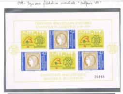 "BULGARIA - MI BL196 -   1989 ""BULGARIA '89"""" INT. STAMP EXN.  (IMPERFORATED BF TIRAGE 24.615)  - MINT** - RIF.  CP - Blocks & Kleinbögen"