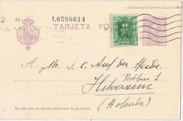 36887. Enetero Postal PALMA De MALLORCA 1927. Franqueo Complementario , Edifil Num 57n º - Enteros Postales