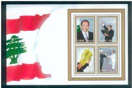 Lebanon Liban 2002 Souvenir Sheet President Emile LaHood MNH - Líbano