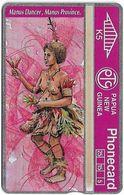 Papua New Guinea - Telikom - L&G - Manus Dancer - 412A - 12.1994, 5K, 20.000ex, Mint - Papouasie-Nouvelle-Guinée