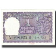 Billet, Inde, 1 Rupee, Undated (1970), KM:66, SPL - Inde