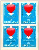 Lebanon Liban 1978 World Health Day Set Of 1 Blk Of 4 MNH Very Fine & Scare - Líbano
