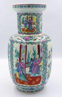 Vases Balustres A Decor De Fleurs Et De Dignitaires Chinois , Chine XIX Eme - Aziatische Kunst
