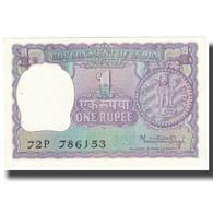 Billet, Inde, 1 Rupee, Undated (1978), KM:77v, SPL - Inde