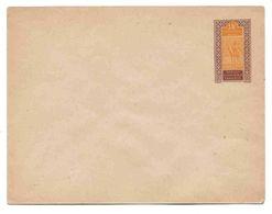 Haut Sénégal Et Niger Entier Enveloppe 15 Ctes Méhariste Stationary Ganzsache Cover Lettre Belege Briefe - Non Classés
