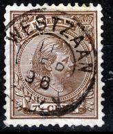 NEDERLAND   1891 71/2 C   KLEINROND  WESTZAAN - Used Stamps