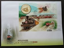 Taiwan 100th Anniversary Alishan Forest Railway 2011 Locomotive Train Transport Railroad (FDC) - 1945-... République De Chine