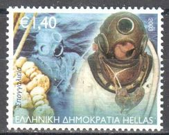 Greece - Diver - Sponge - MNH - Briefmarken