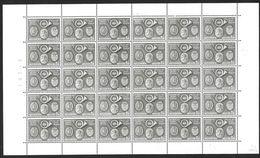1046 Feuille De 30 Timbres - Planche 2 Avec Les Variétés V2, V3 Et V4 (Alb. Noir N° 1) - Varietà E Curiosità