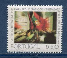 Portugal - YT N° 1427 - Neuf Sans Charnière - 1979 - 1910-... Republic