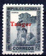 Sello Con Sobrecarga Roja Tanger No Catalogada. - Marruecos Español