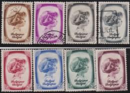 Belgie     .    OBP   .    488/495      .      O      .       Gebruikt  .   /    .    Oblitéré - Used Stamps
