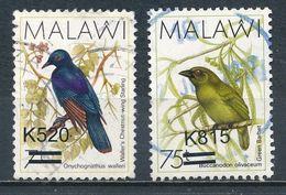 °°° MALAWI - BIRDS OISEAUX - 2016 °°° - Malawi (1964-...)