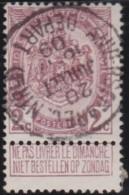 Belgie     .    OBP        .    82     .      O      .       Gebruikt  .   /    .    Oblitéré - 1894-1896 Exhibitions