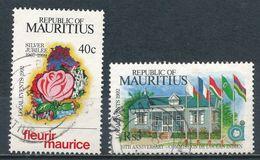 °°° MAURITIUS - Y&T N°781/84 - 1992 °°° - Mauritius (1968-...)