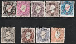 MACAO - N°60/4+66/8 Obl (1894) Luis 1er - Surcharge PROVISORIO - - Macao