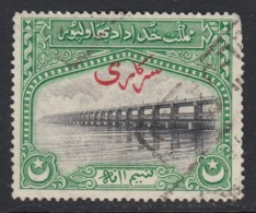Bahawalpur, Sc O1 (SG O1), Used - Pakistan