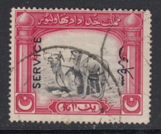 Bahawalpur, Sc O12 (SG O15), Used - Pakistan