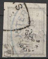 Perse Iran 1906 N° 244 Timbres-poste Pour Tabriz - Timbre Non émis Surchargé à La Main (G5) - Iran