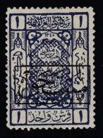 Saudi Arabia, Sc LJ12, MHR - Arabie Saoudite