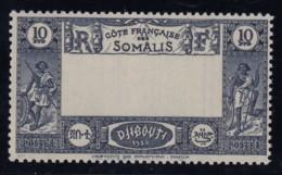 "Somali Coast, Yv 168a, MNH ""Center Omitted"" Variety - Somalia (1960-...)"
