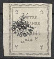 Perse Iran 1906 N° 244 MH Timbres-poste Pour Tabriz - Timbre Non émis Surchargé à La Main (H1) - Iran