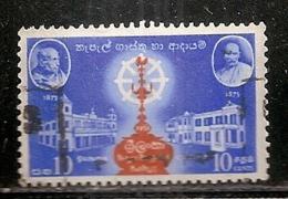 CEYLAN    OBLITERE - Sri Lanka (Ceilán) (1948-...)