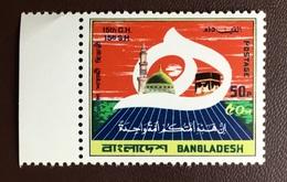 Bangladesh 1980 Moslem Year MNH - Bangladesh