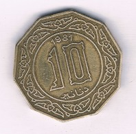 10 DINAR 1981  ALGERIJE /5243/ - Algérie