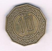 10 DINAR 1981  ALGERIJE /5243/ - Algeria