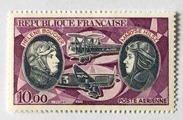 YT 47 (**) MNH Poste Aérienne 1972 Hélène Boucher & Maryse Hilsz 10f Violet – Kr1lot - 1960-.... Ungebraucht