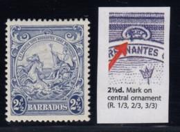 "Barbados, SG 251bb, MLH ""Mark On Central Ornament"" Variety - Barbados (...-1966)"