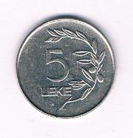 5 LEKE 1995 ALBANIE /5252/ - Albanie