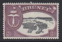 Brunei Sc 96 (SG 113), MLH - Brunei (...-1984)