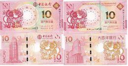 Macao Macau - Set 2 Banknotes 10 Patacas 2016 BNU + BOC Monkey UNC Lemberg-Zp - Macau