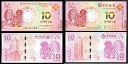 Macao Macau - Set 2 Banknotes 10 Patacas 2017 BNU + BOC Rooster UNC Lemberg-Zp - Macau