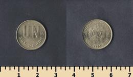 Peru 1 Sol 1980 - Pérou