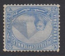 Egypt Sc 34 Var (SG 46w), MHR (gum Bend) - Egypt