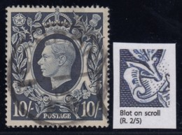 """Great Britain, SG 478ab, Used """"Blot On Scroll"""" Variety - 1902-1951 (Re)"""