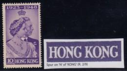 """Hong Kong SG 171a, MHR, """"Spur On N Of Hong Kong"""" Variety - Hong Kong (...-1997)"""