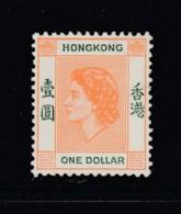 Hong Kong, Sc 194 (SG 187), MHR - Hong Kong (...-1997)