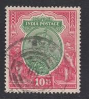 India, Sc 96 (SG 189), Used - India (...-1947)