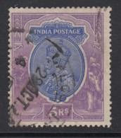 India, Sc 95 (SG 188), Used - India (...-1947)
