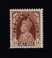 India, Sc 151 (SG 248), MHR - India (...-1947)
