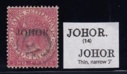 """Johore (Malaya), SG 14a, Used """"Thin, Narrow J"""" Variety - Johore"""