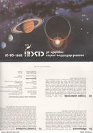 Ciskei Michel Cat.No. FDC 87/96 Special Folder - Ciskei
