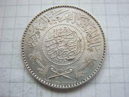 Saudi Arabia , 1 Riyal 1370 (1951) - Saudi-Arabien